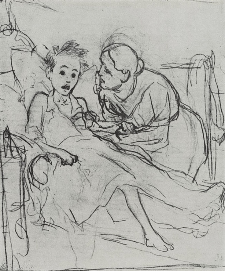 Mother with Sick Child by Vasily Perov 1878